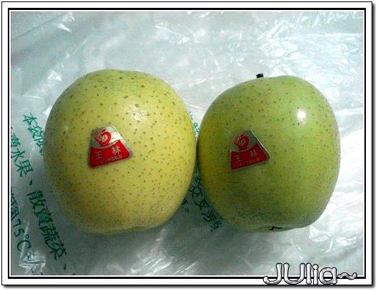 (日本)王林蘋果.jpg