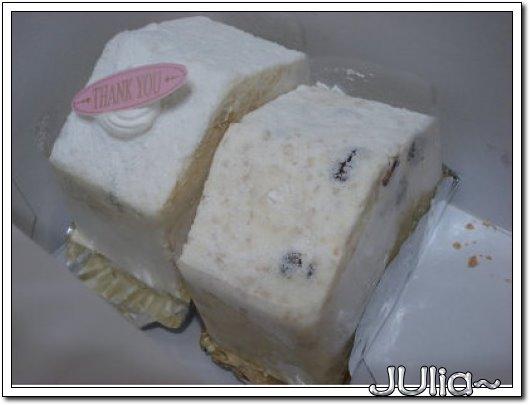 061115(桃園)河童桃蛋糕.jpg