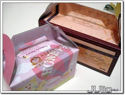 061115(桃園)河童桃蛋糕 (2).jpg