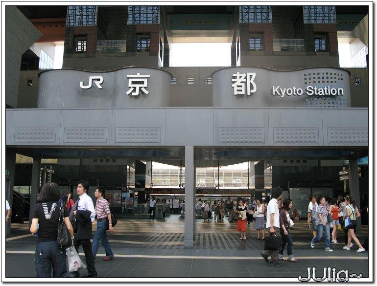 Day4京都車站 (7).jpg