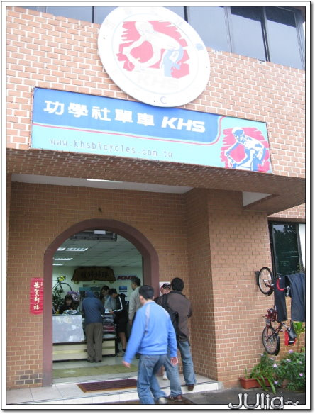 KHS (13).jpg