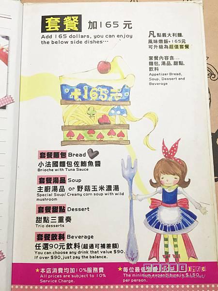 IMG_6951_副本.jpg