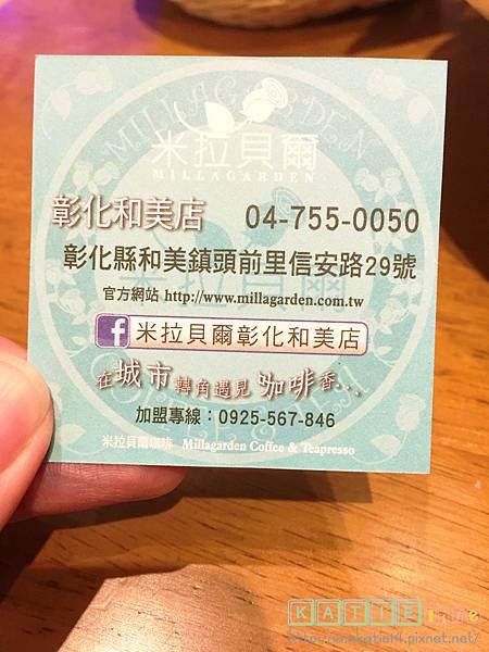 IMG_8390_副本.jpg