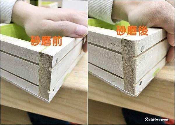 H3砂磨差異.jpg