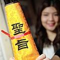 kenyu_0513_165.jpg