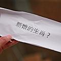 kenyu_0513_187.jpg