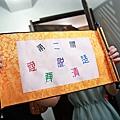 kenyu_0513_227.jpg