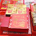 kenyu_0416_0066.jpg