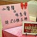 KenYu_0318_016.jpg