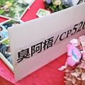 KenYu_0318_021.jpg