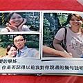 KenYu_0318_034.jpg
