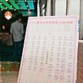 KenYu_0107_151.jpg