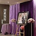 Kenyu_1105_001.jpg