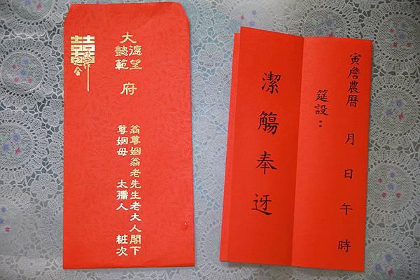 kenyu_1027_015.jpg
