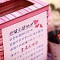 kenyu_1015_005.jpg