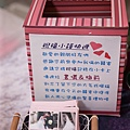 kenyu_1015_006.jpg