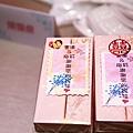 kenyu_1015_007.jpg