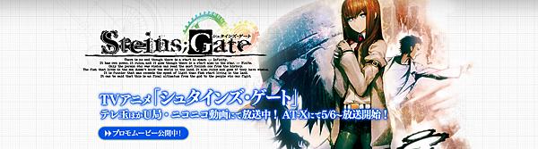 anime-SG-索引1.png