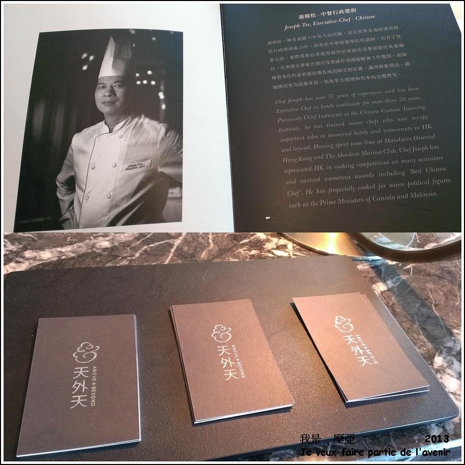 擁有37年料理經驗的主廚-謝錦松 師傅
