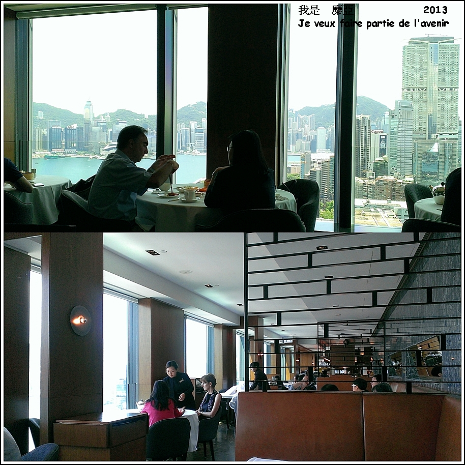 中菜廳即使在內側餐桌 也可一覽維港景色 !