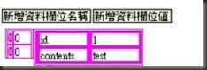 2011-07-02_205838