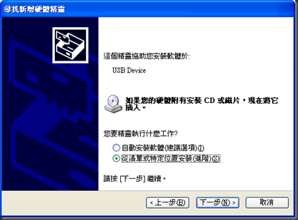 2012-04-01_194051