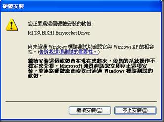 2012-04-01_194146
