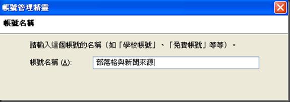 2013-03-14_191646