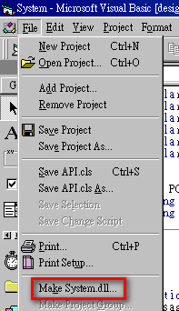Vbscript 調用Activex DLL @ 簡單過生活:: 痞客邦::