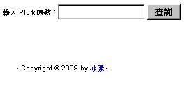 2010-03-18_115238.jpg
