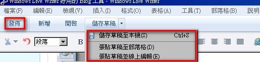 2010-03-28_192223