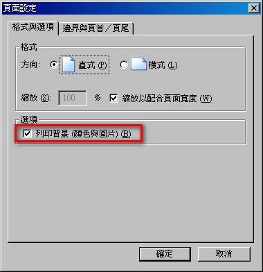 2010-03-29_155247