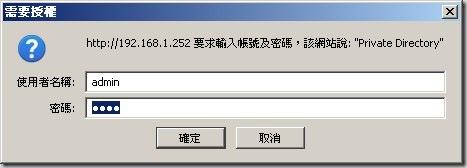 2010-05-16_105025