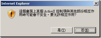 2010-08-08_113502