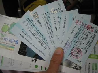 來回新幹線19800加入場券4600日元