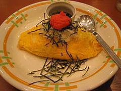 日式明太子蛋包飯