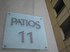幕張住宅11番街