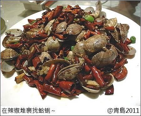 22辣椒堆裏找蛤蜊.jpg