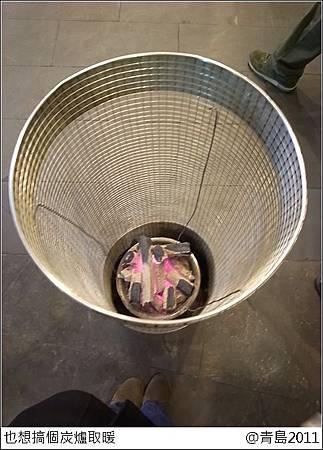 20也想搞個炭爐取暖.jpg