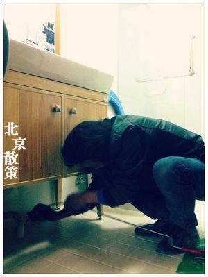 20121124通水管