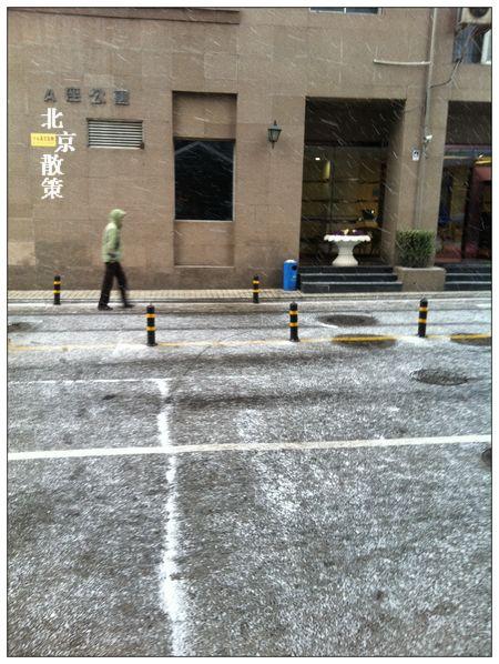 20121212我的下雪小北京