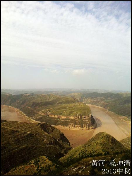 高原上的黃河__乾坤灣