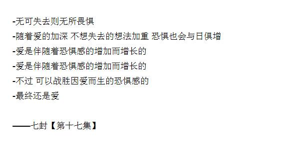 QQ截图20140609172043
