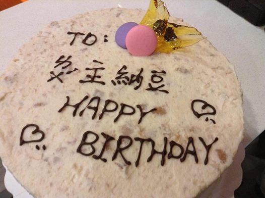 CD___2014納豆的生日蛋糕