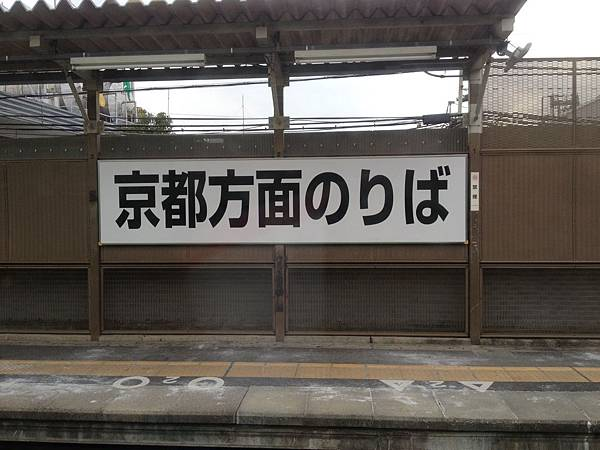 IMG_7268