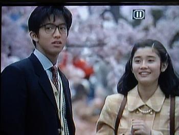 愛情白皮書1993.jpg