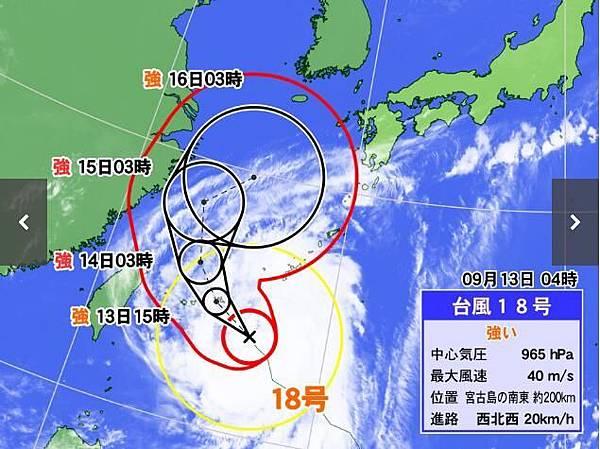 泰利颱風去日本0913.jpg