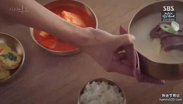 愛溫03_牛肉湯1.jpg