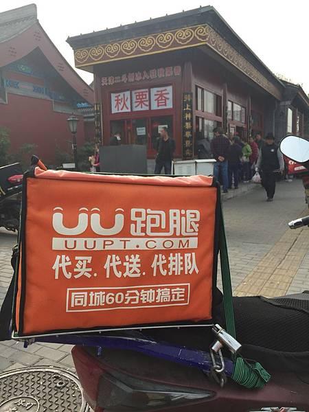 WeChat 圖片_20171027144342.jpg