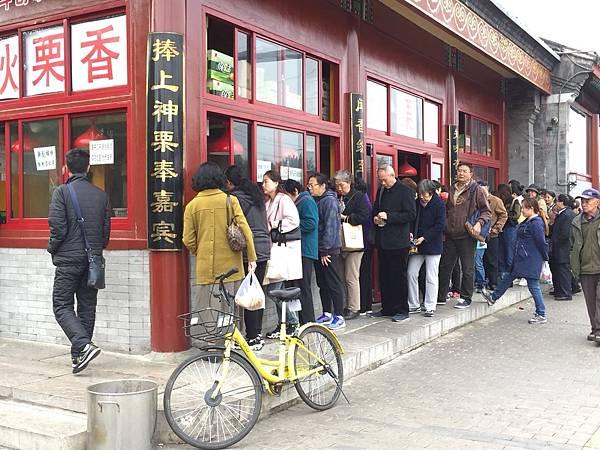 WeChat 圖片_20171025123512.jpg